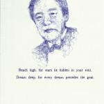 KeiichiFujii