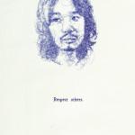 KenYoshioka
