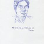 RuiUmezawa