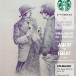 starbucks_2014-tomo