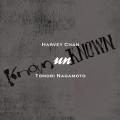knownunknown-logo2