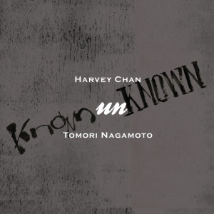 knownunknown-logo2