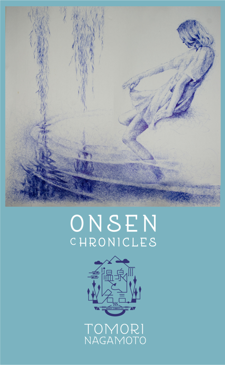 Onsen Chronicles Tomori Nagamoto solo exhibition