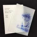 umd-tsutayabooks_artsnt20151001j_1