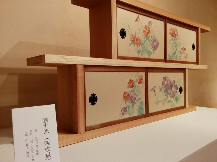 wallflower_団十郎IMG_20160522_152838